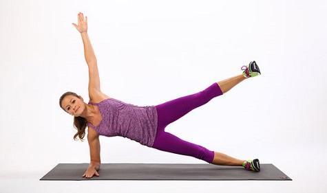 Single Leg Side Plank