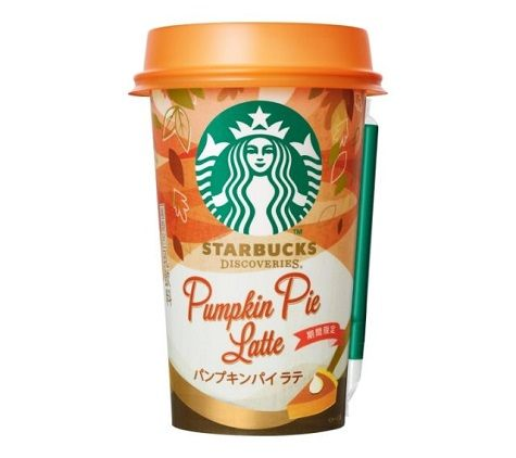 starbucks japan pumpkin pie latte - The 15 Terrible Coffee Side Effects You Need to Know About